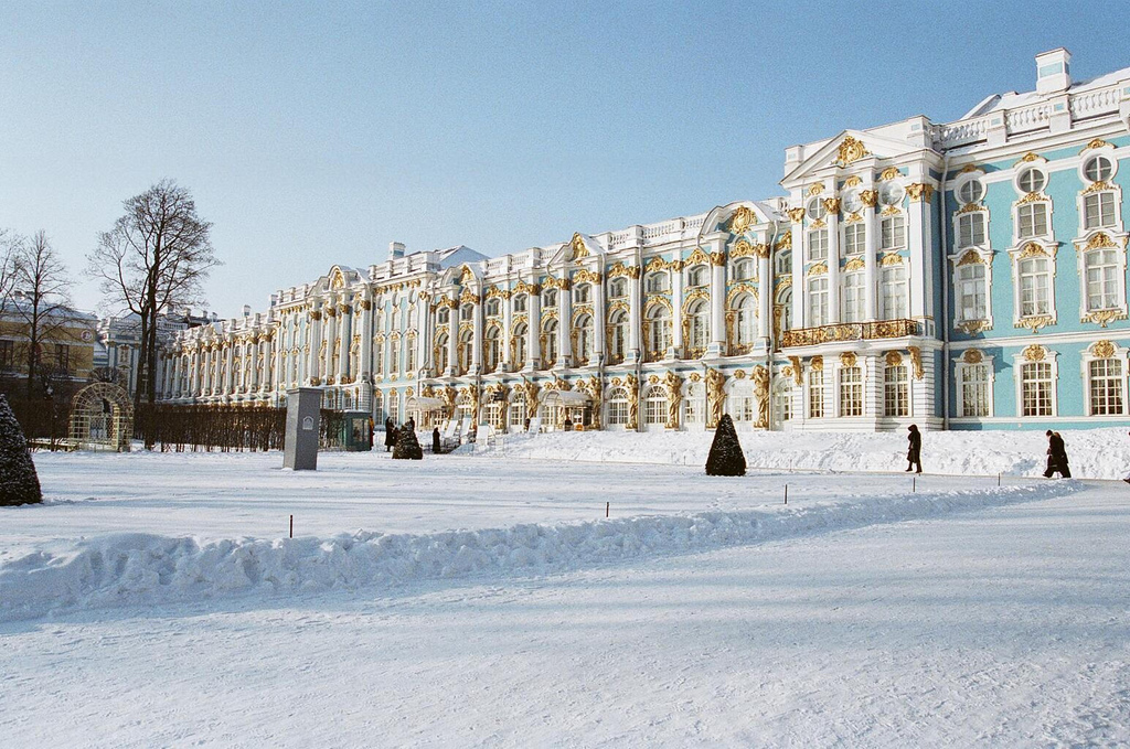 Catherine Palace (Russie)